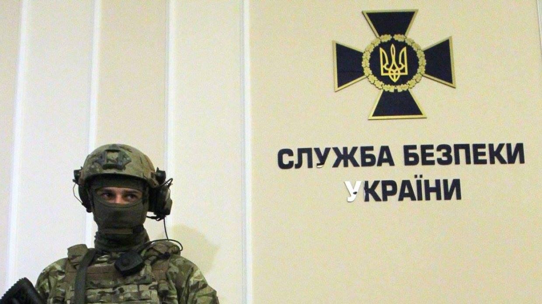 Photo 1, Siège de la sécurité ukrainienne.