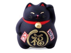 lucky_cat_big_black_1.jpg