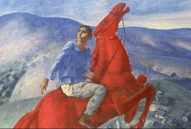 Petrov-Vodkine Kuzma,  Fantaisie (détail), 1925   Huile sur toile, 50 × 64,5 cm Musée Russe, Saint-Pétersbourg, Russie, © State Russian Museum, St. Petersburg