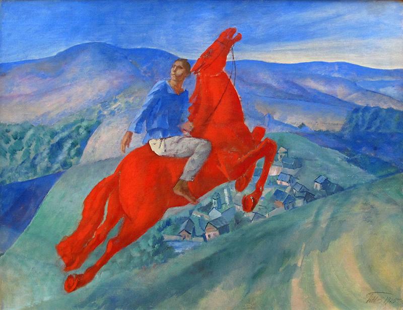 Art - Et dire que ça avait si bien commencé : Rouge — Art et utopie au pays des Soviets -