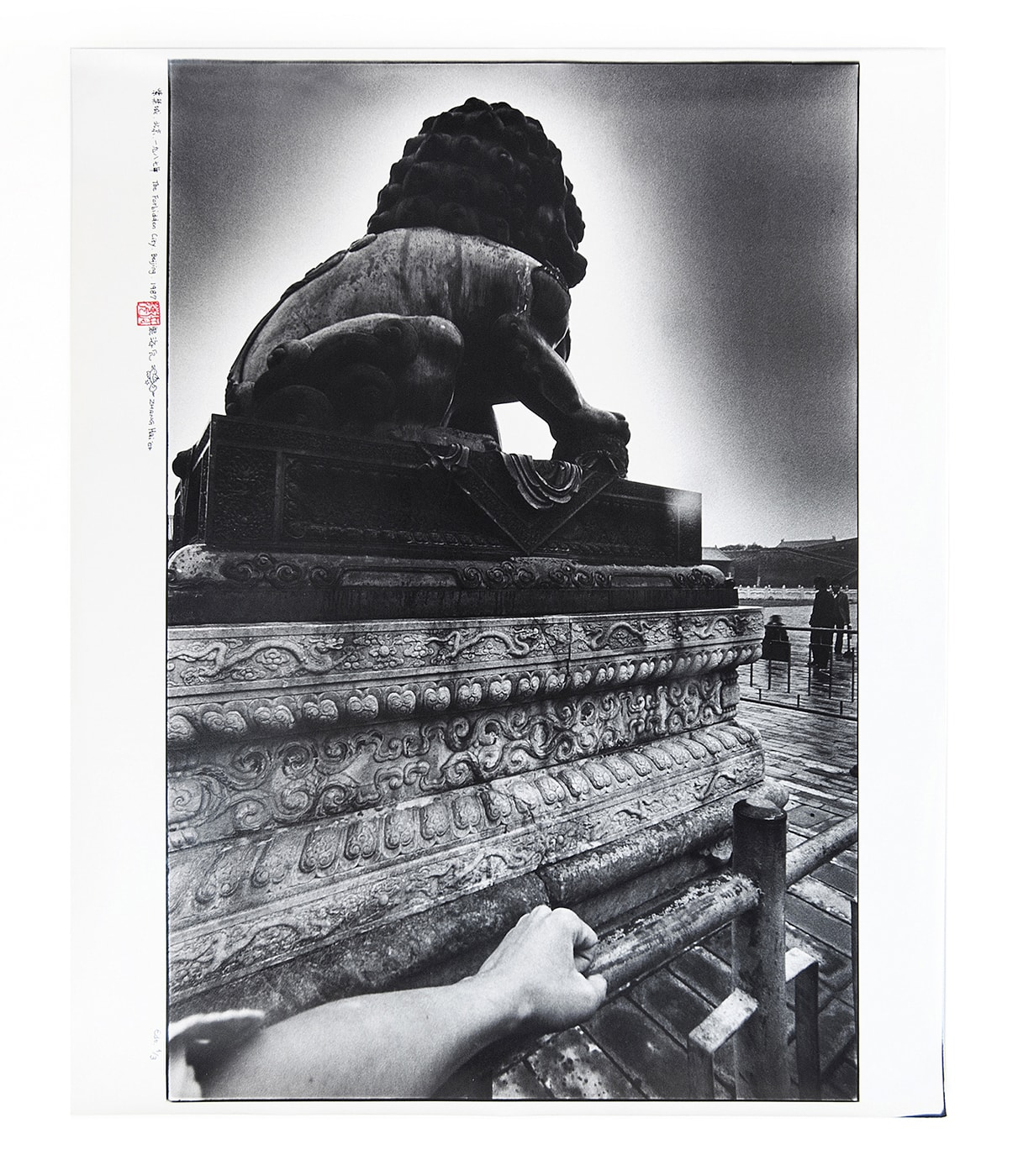 Zhang Haier   - The Forbidden City, Beijing 1987