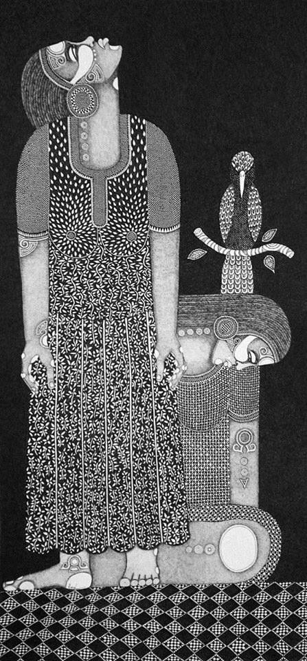 Persévérance , par Amel Bashir