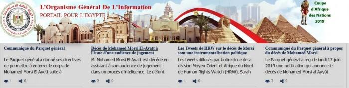 """Les quatre communiqués du Service d'Information de l'État, traduit officiellement par """"L'Organe Général de L'Information"""" (sic) sur la mort de Morsi"""