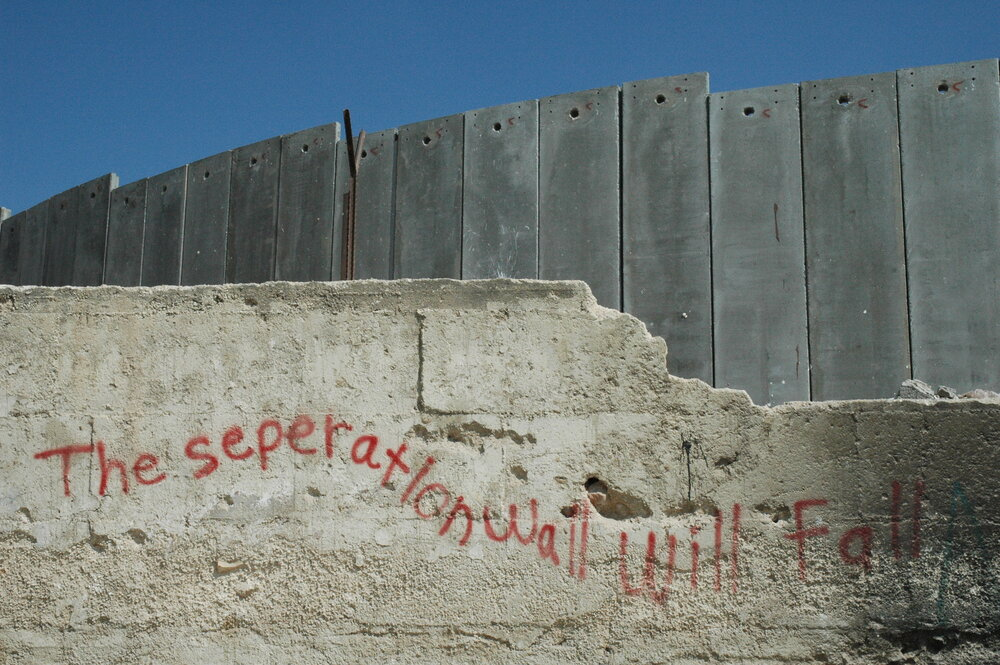 Graffiti_near_Israeli_wall.jpg