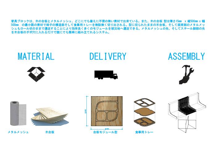 ISHIMAKI3.jpg