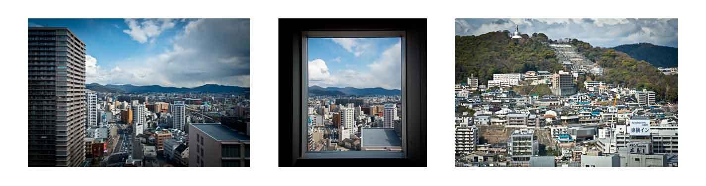 View from the Sheraton Hiroshima