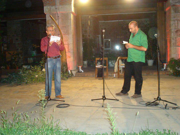 Martin Veljanovksi, Suli An, Skopje (Macedonia), after Struga Poetry Evenings, August 2011