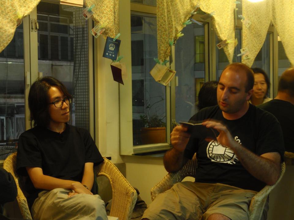 Desmond Sham, Hong Kong Reader, Kowloon (Hong Kong), August 2010