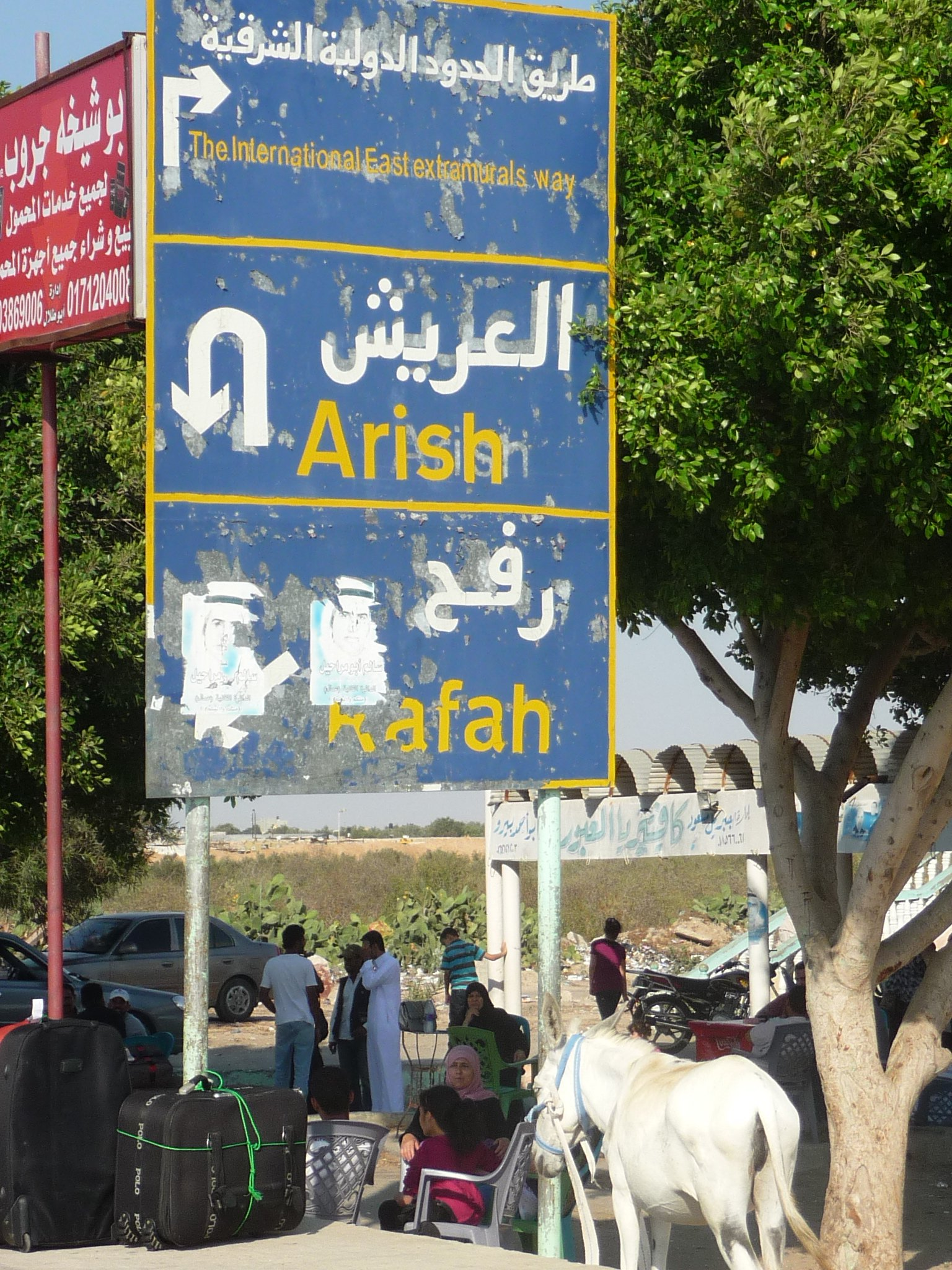 A sign from the Rafah border.