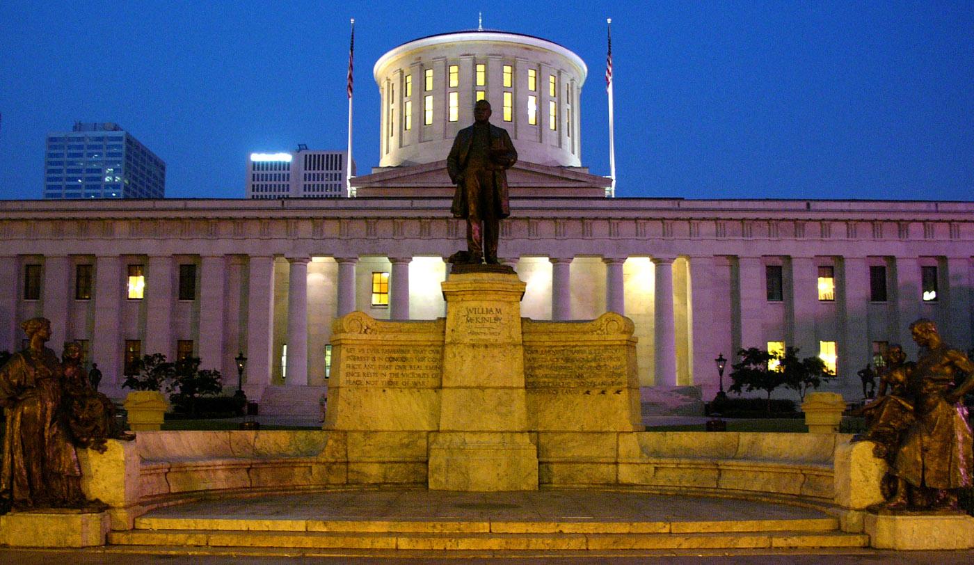 444_Ohio_Statehouse_5.jpg