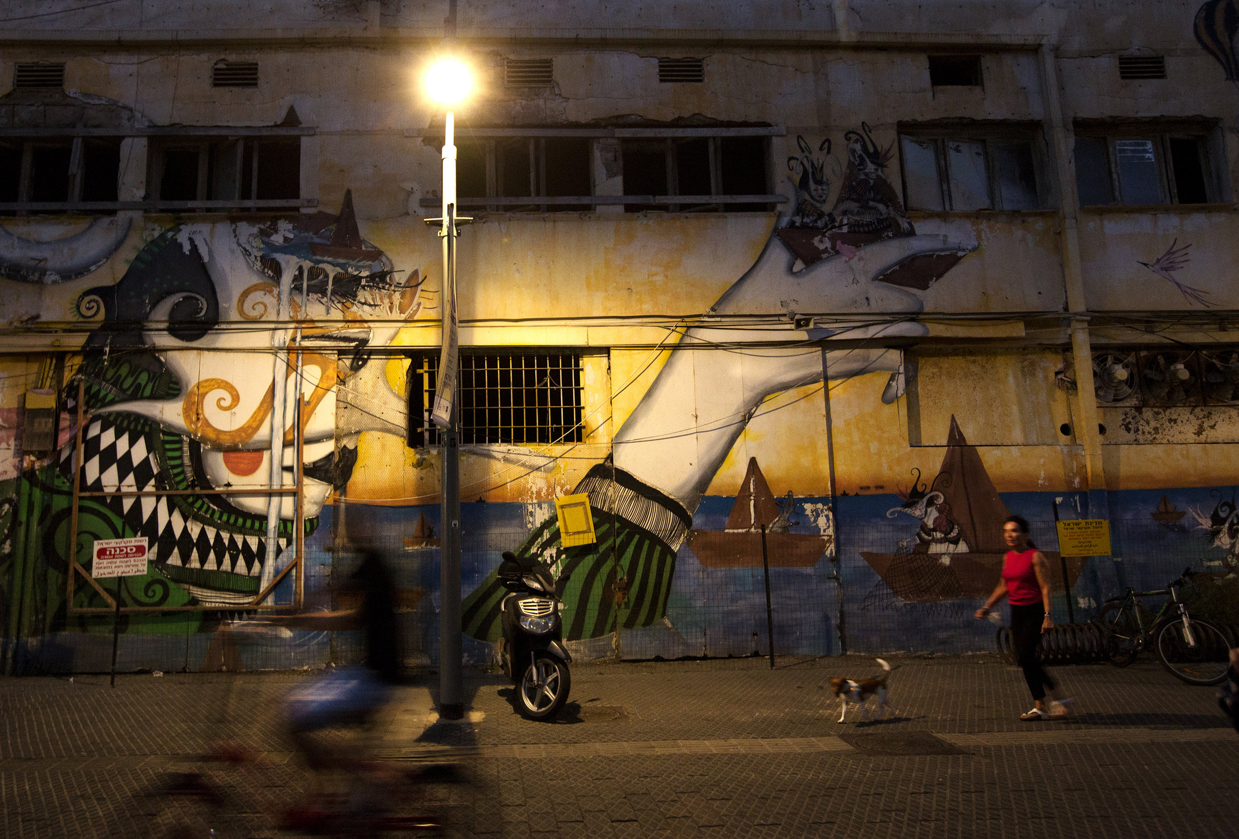 Jaffa, Israel, ©Beatriz Terrazas 2016