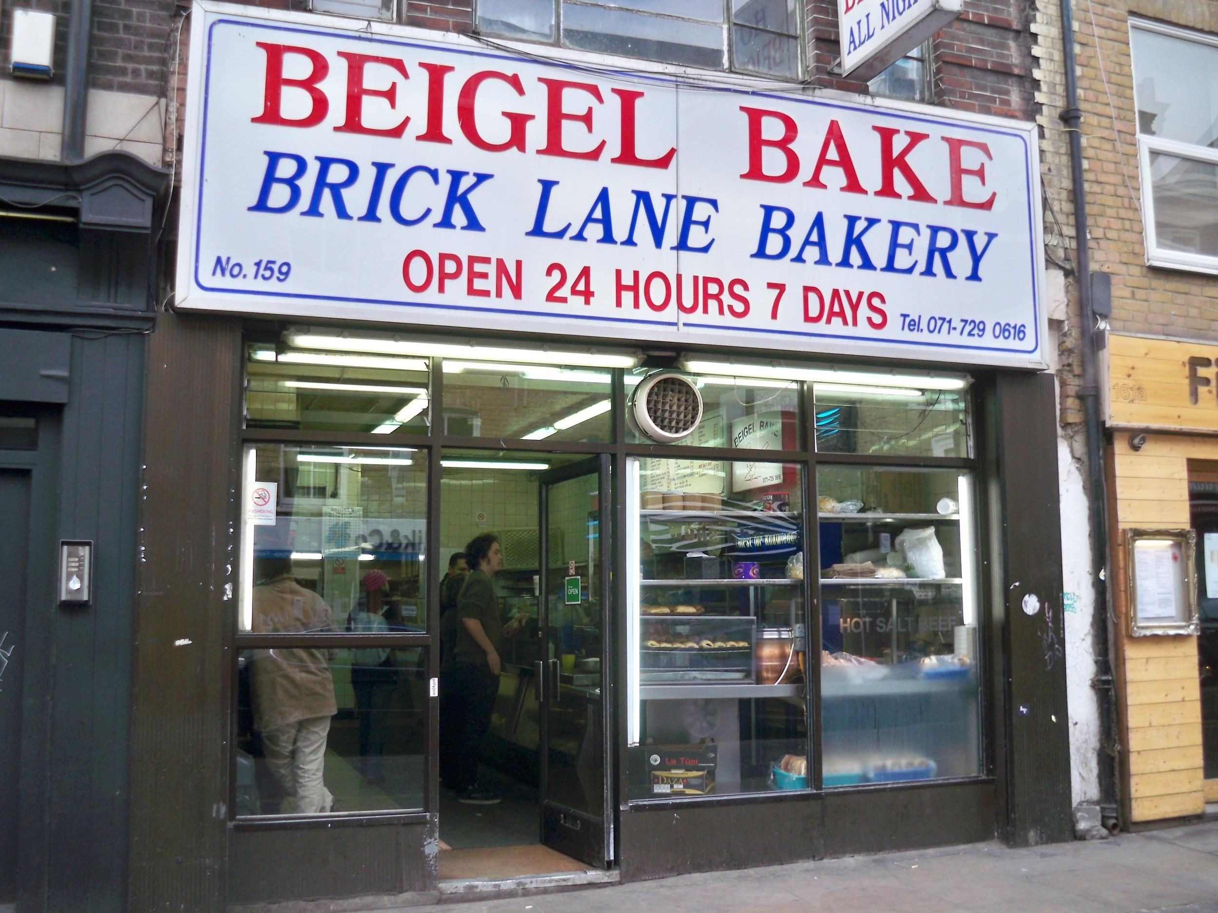 brick-lane-bakery.jpg