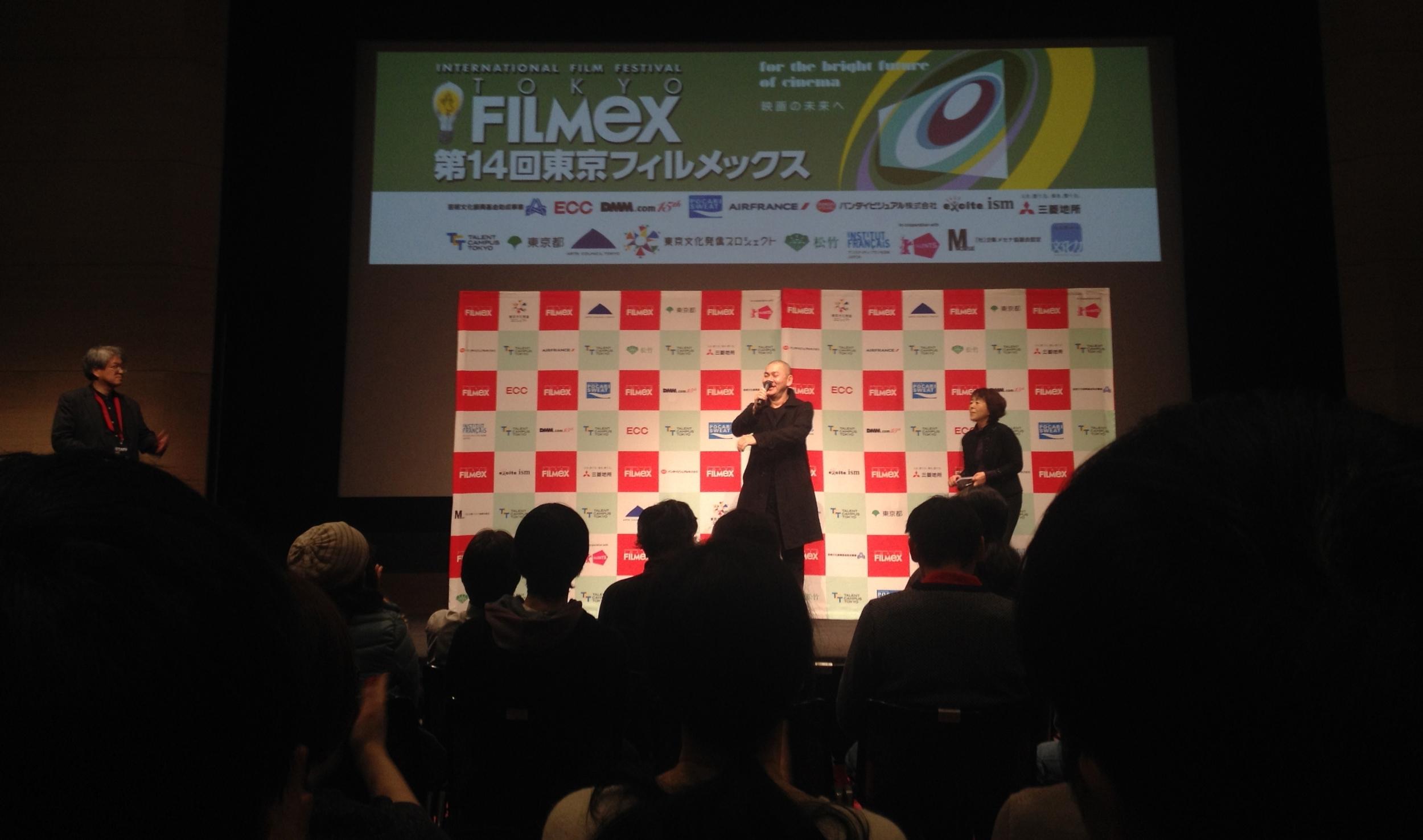 Tsai Ming-liang introduces Stray Dogs at Tokyo Filmex.