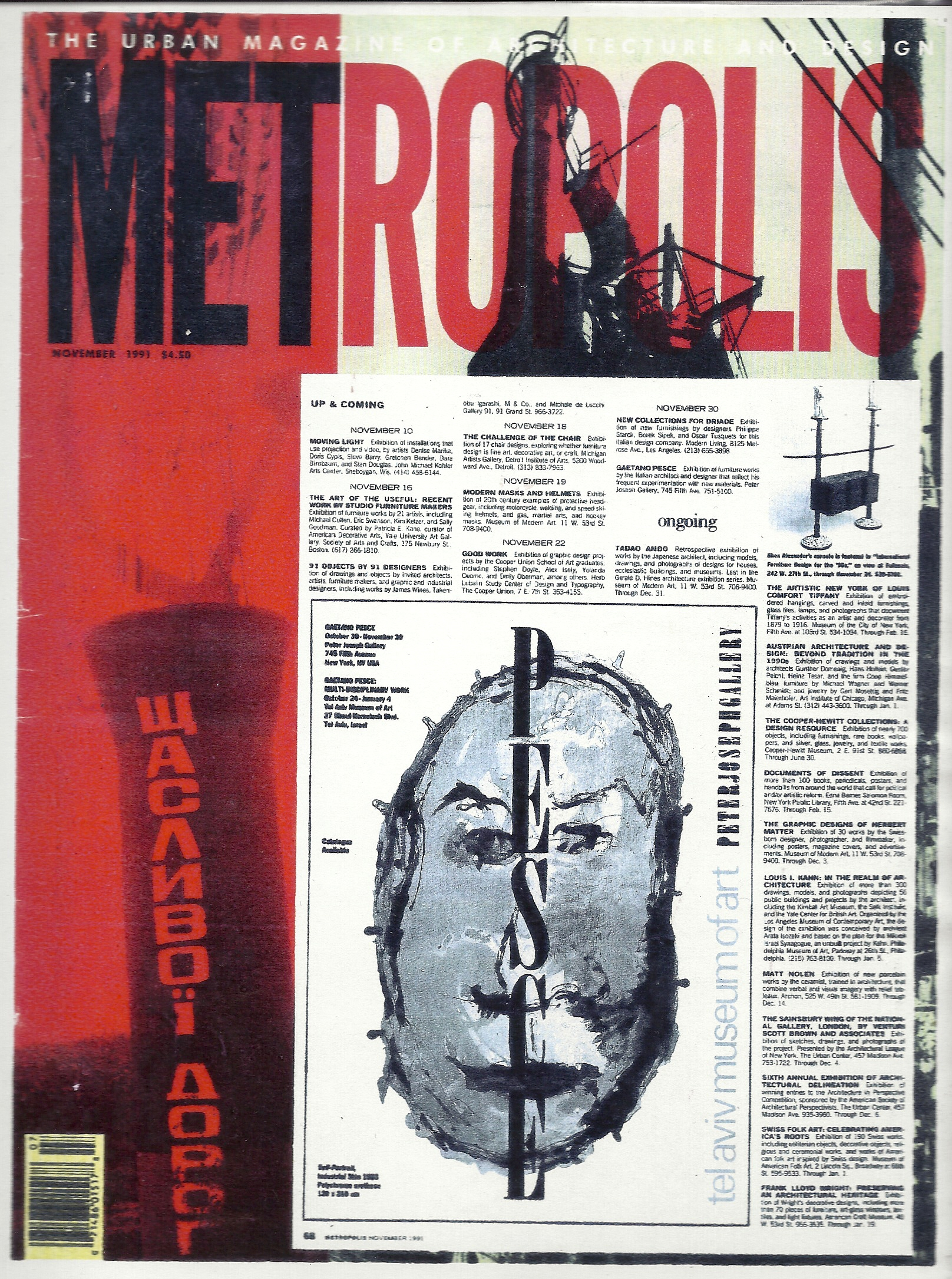 metropolis0010.jpg