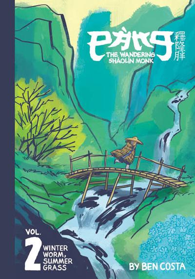 Volume-2-Cover.jpg