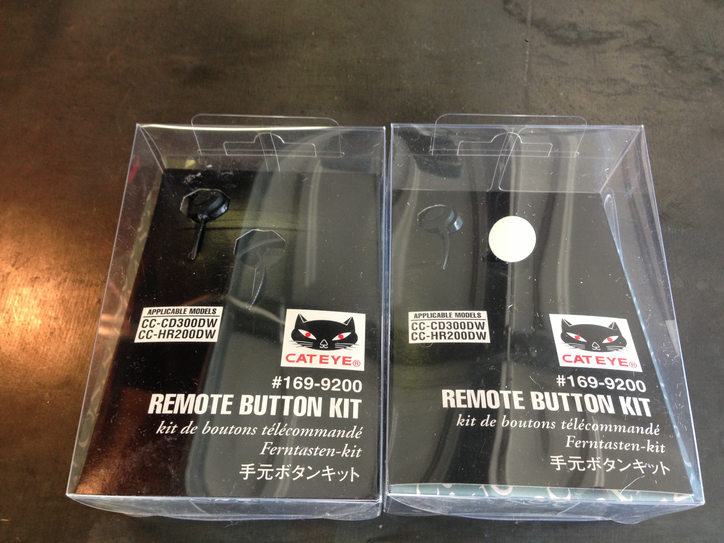 You need two sets. One set for each side/derailleur.