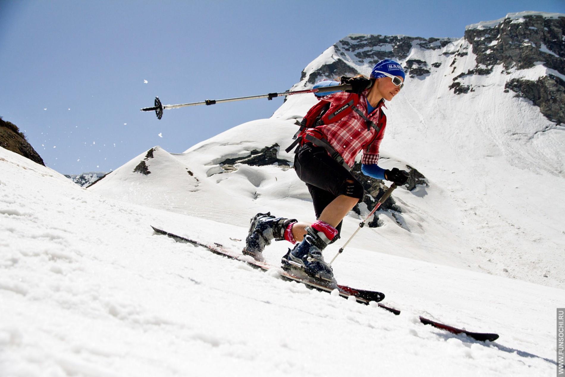 skiering.jpg