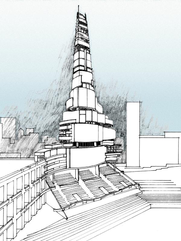 Tower perspective 2.jpg