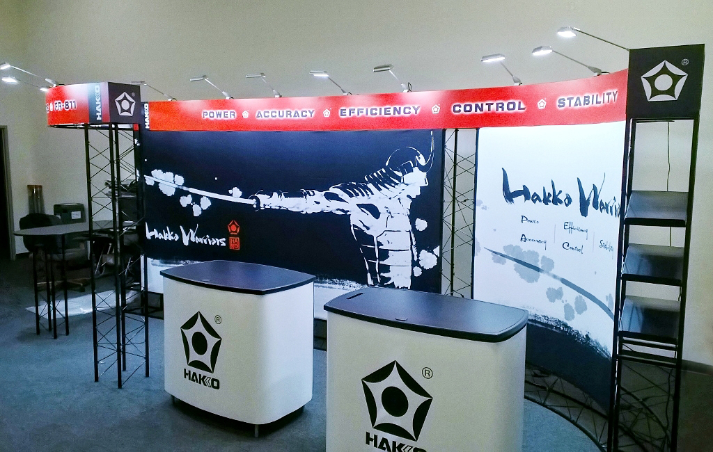 American Hakko Tradeshow Booth