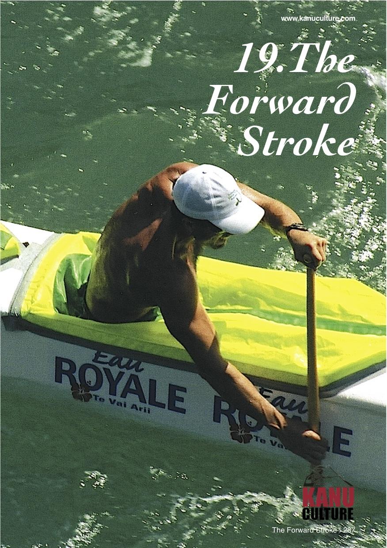"""Preview of """"19 Forward Stroke"""".jpg"""