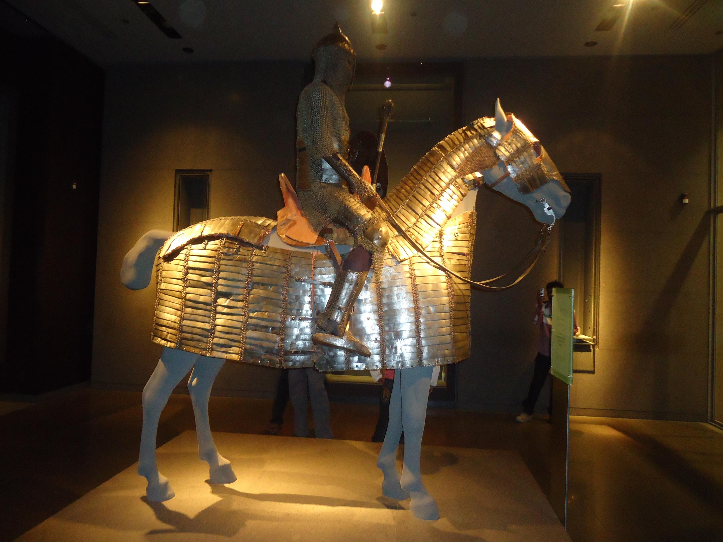 Horse in armor, Museum of Islamic Art