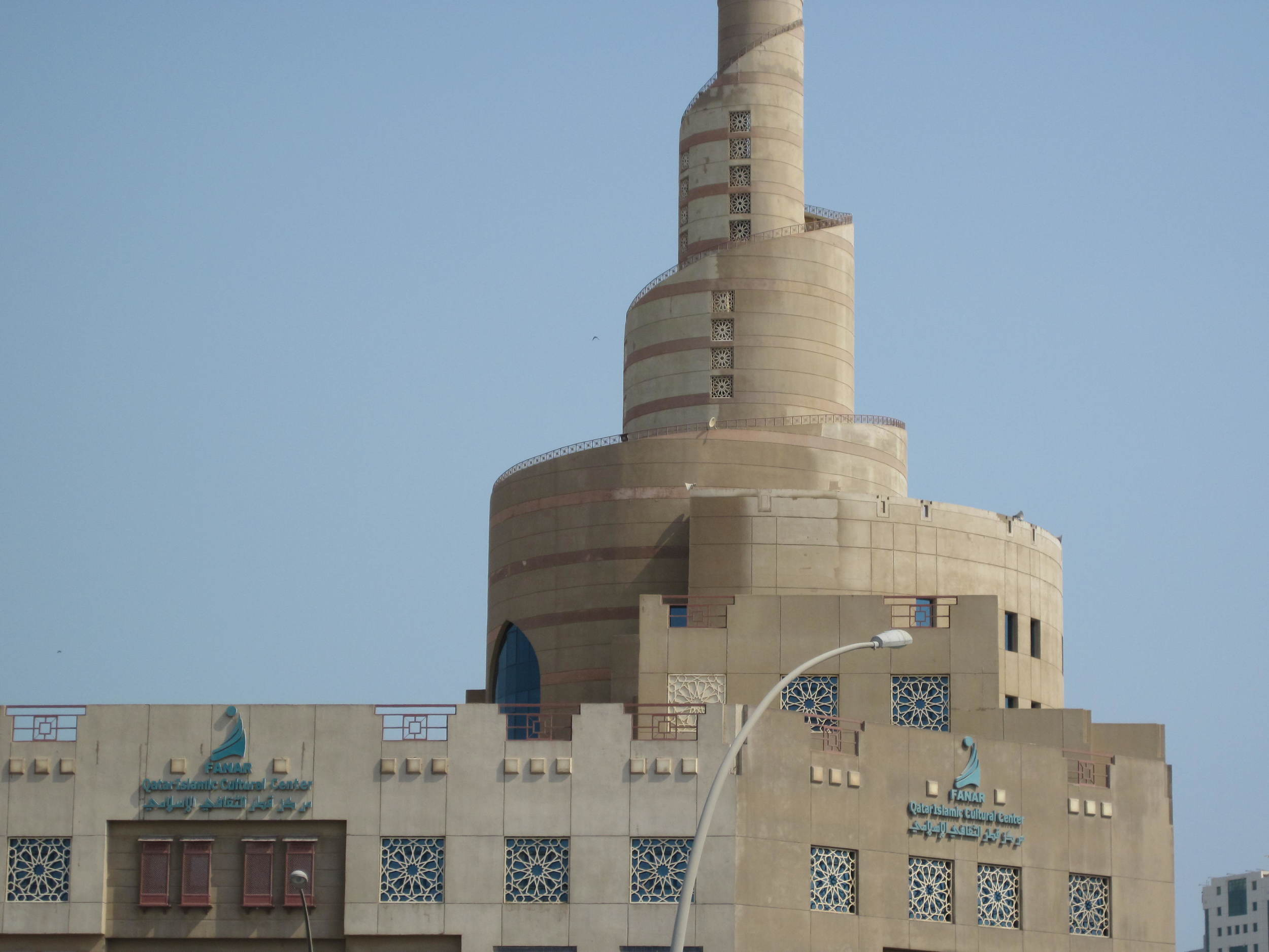 Mosque in Doha