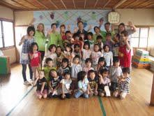 group shot with children.jpg