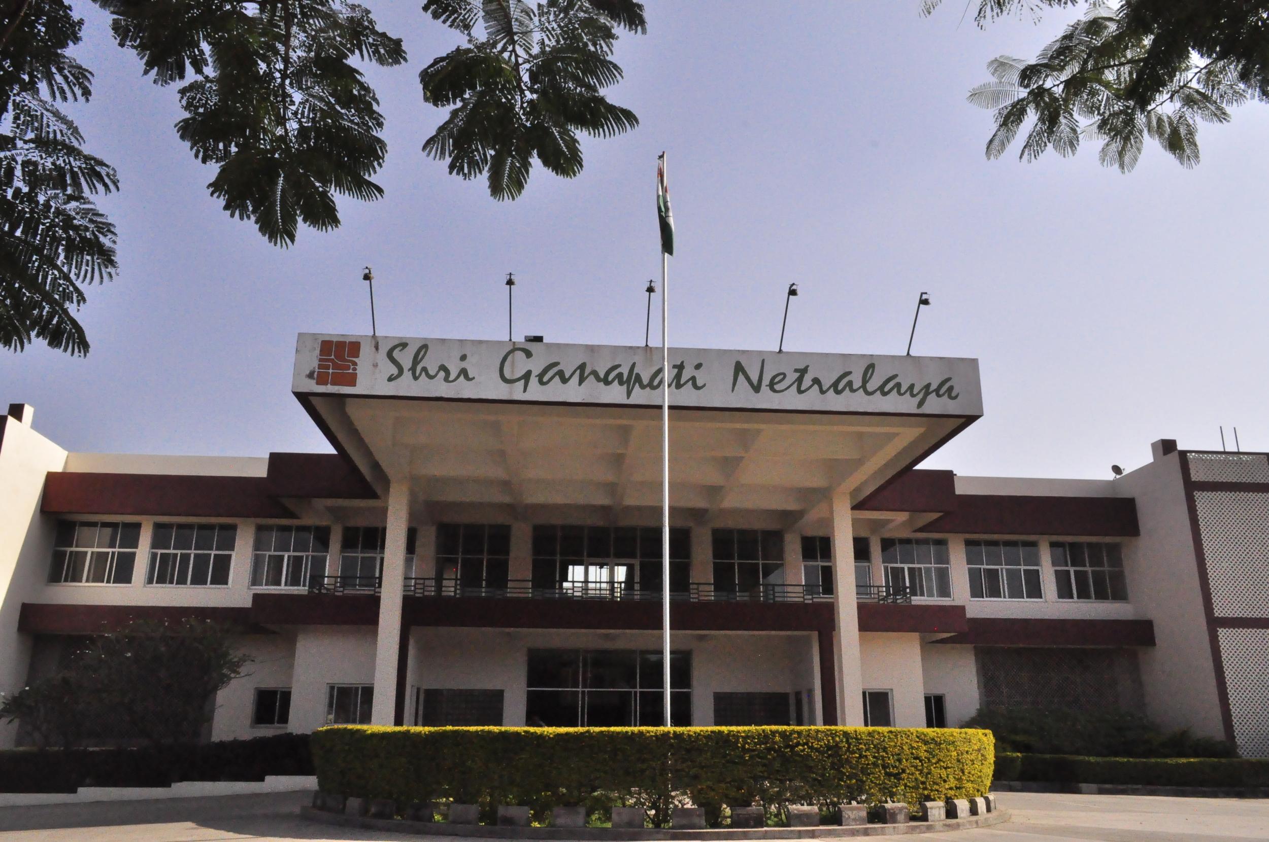 Shri Ganapati Netralaya