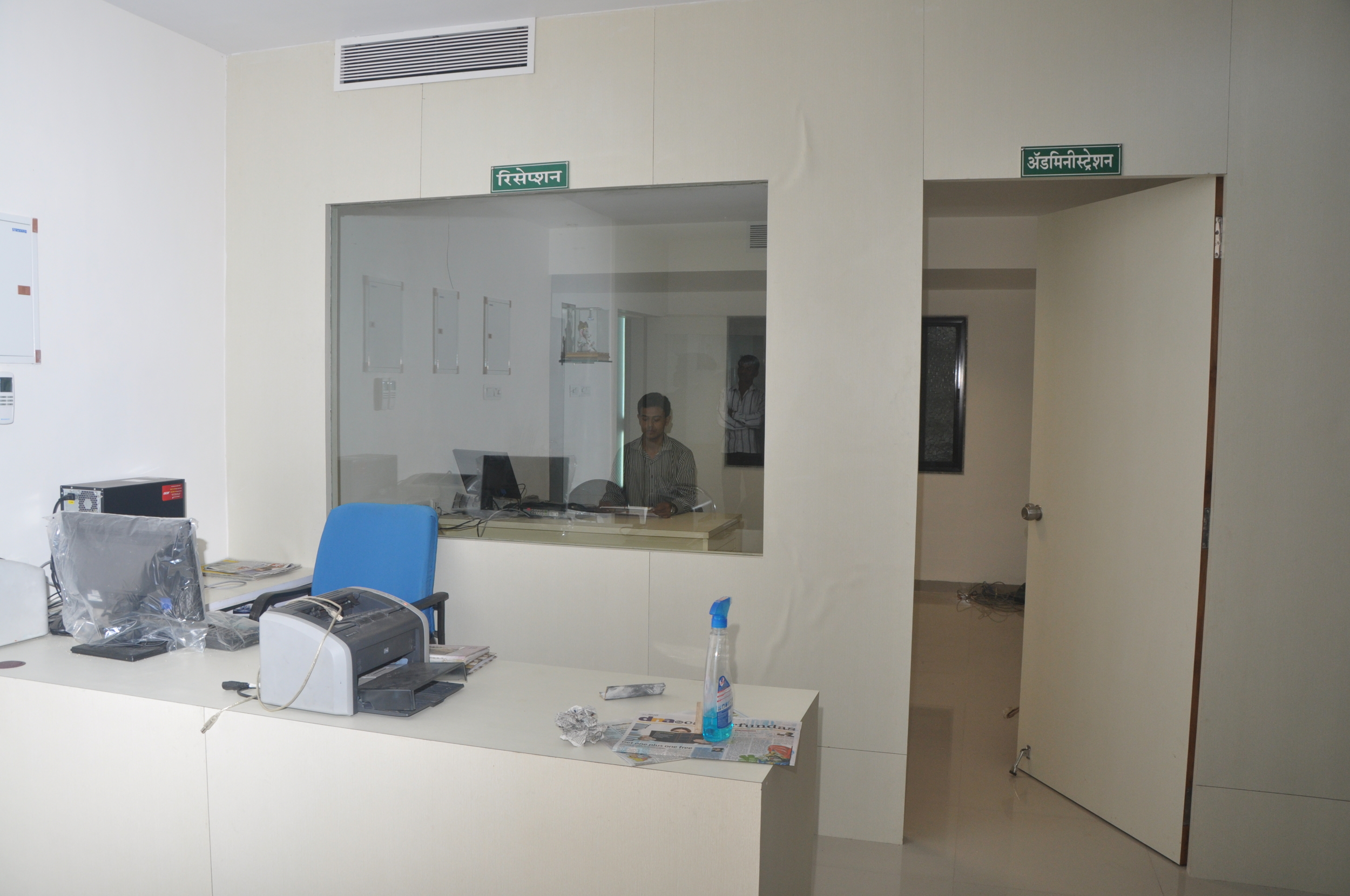 Reception and Admin