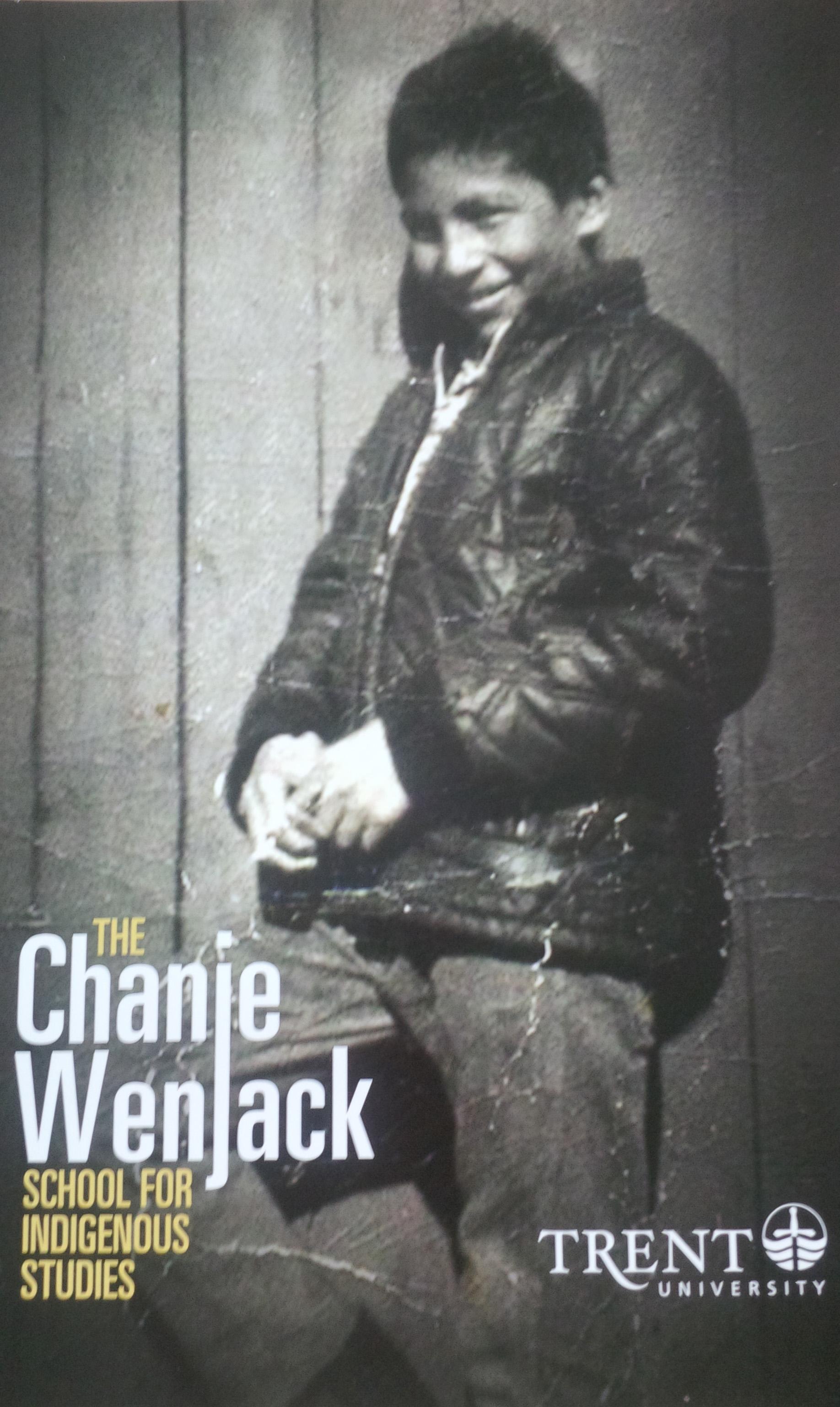 Chanie Wenjack School For Indigenous Studies.jpg