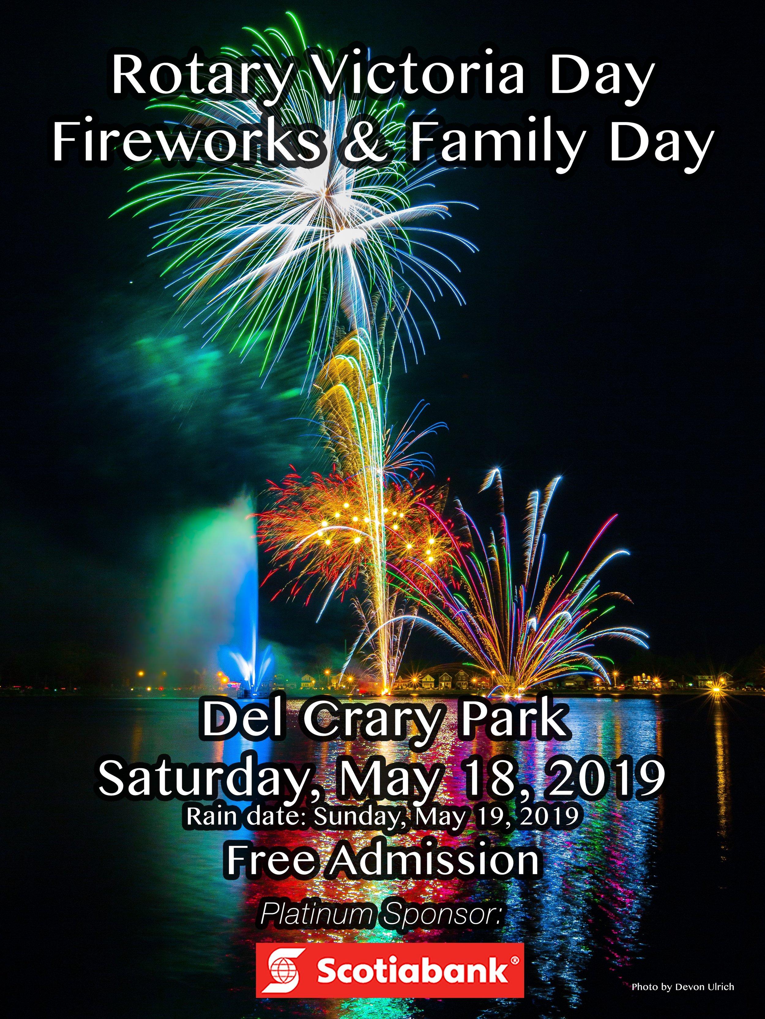 Rotary Fireworks SM Ad_DevonUlrich.jpg