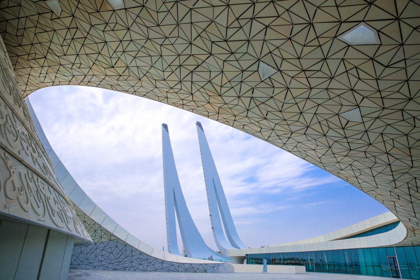 Doha QFIS 01.jpg