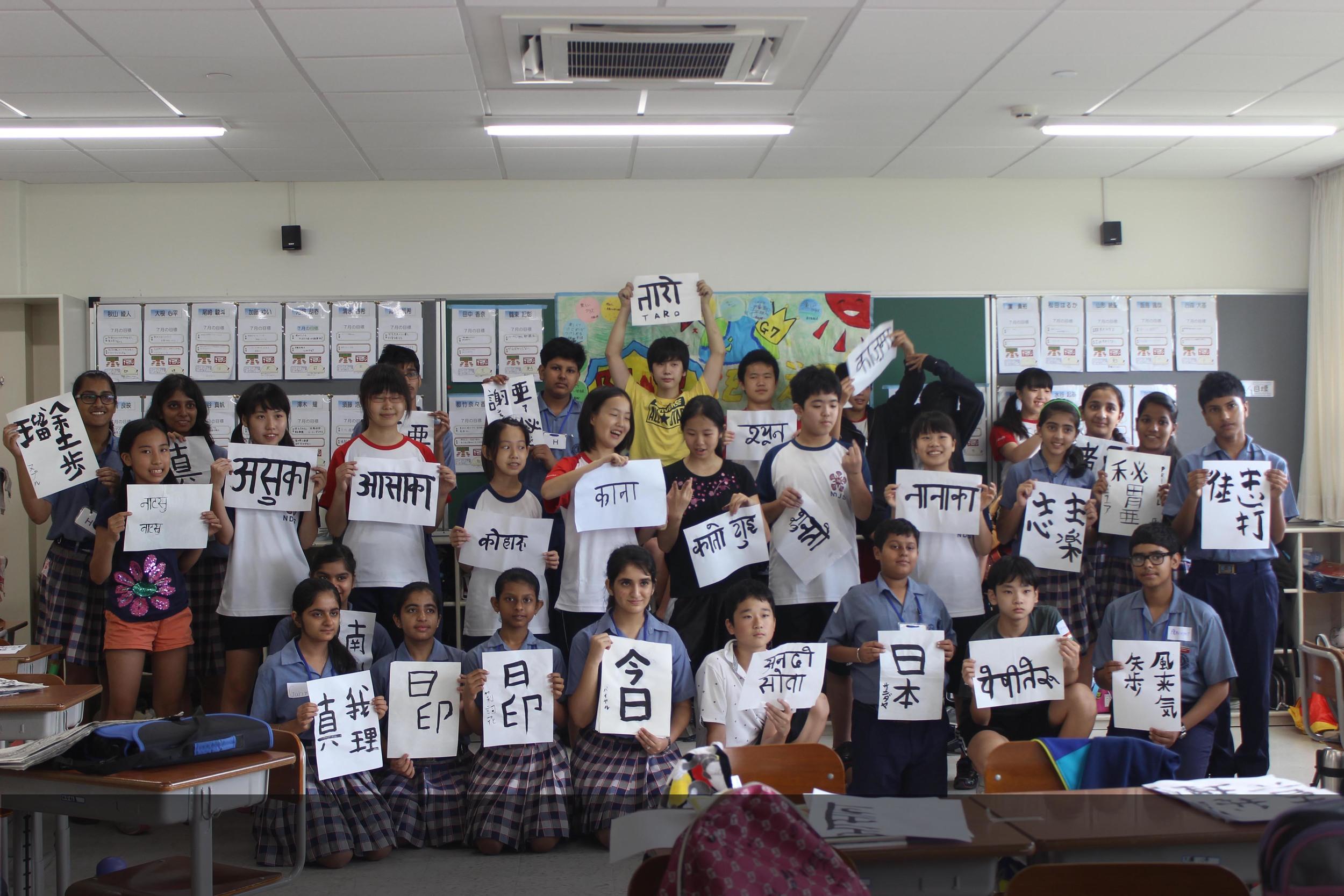 Bluebellians at Japanese Embassy School, New Delhi