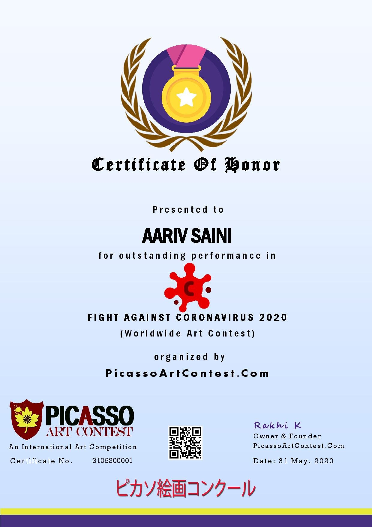 ALL HONOR CERTIFICATE-1-page-001.jpg
