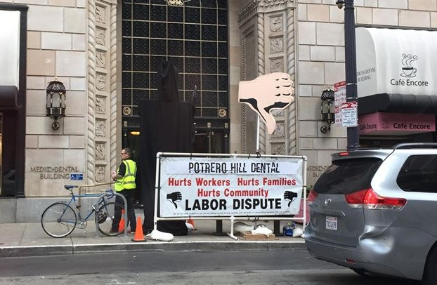 Local 22 just protested our friends at Potrero Dental. Like us, they are independent and locally-owned. They just don't like our GCs because our GCs also don't tolerate their bullying.