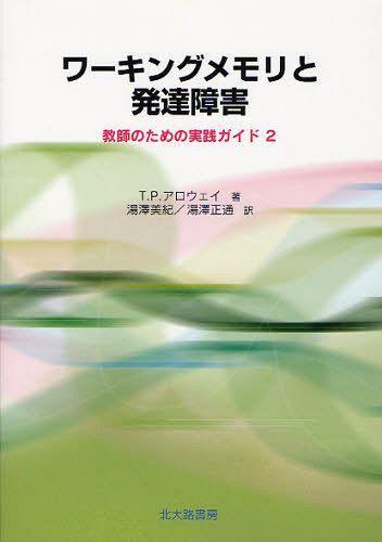 Japan_Sage.jpg