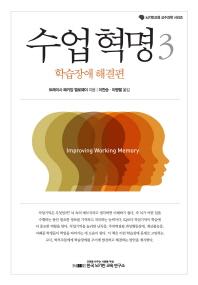 Korean_Sage.jpg