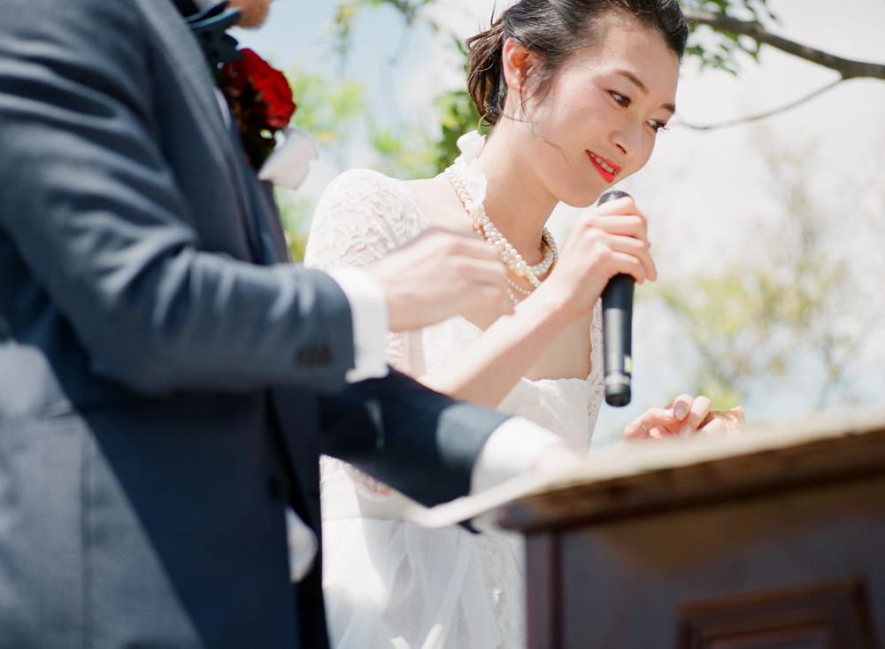 Japan_Wedding-34.jpg