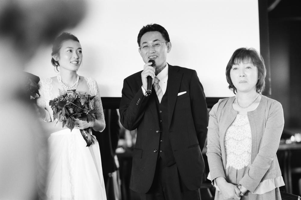 Japan_Wedding-97.jpg
