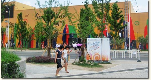 Shanghai World Expo 2010 /Jackie Cameron (p)