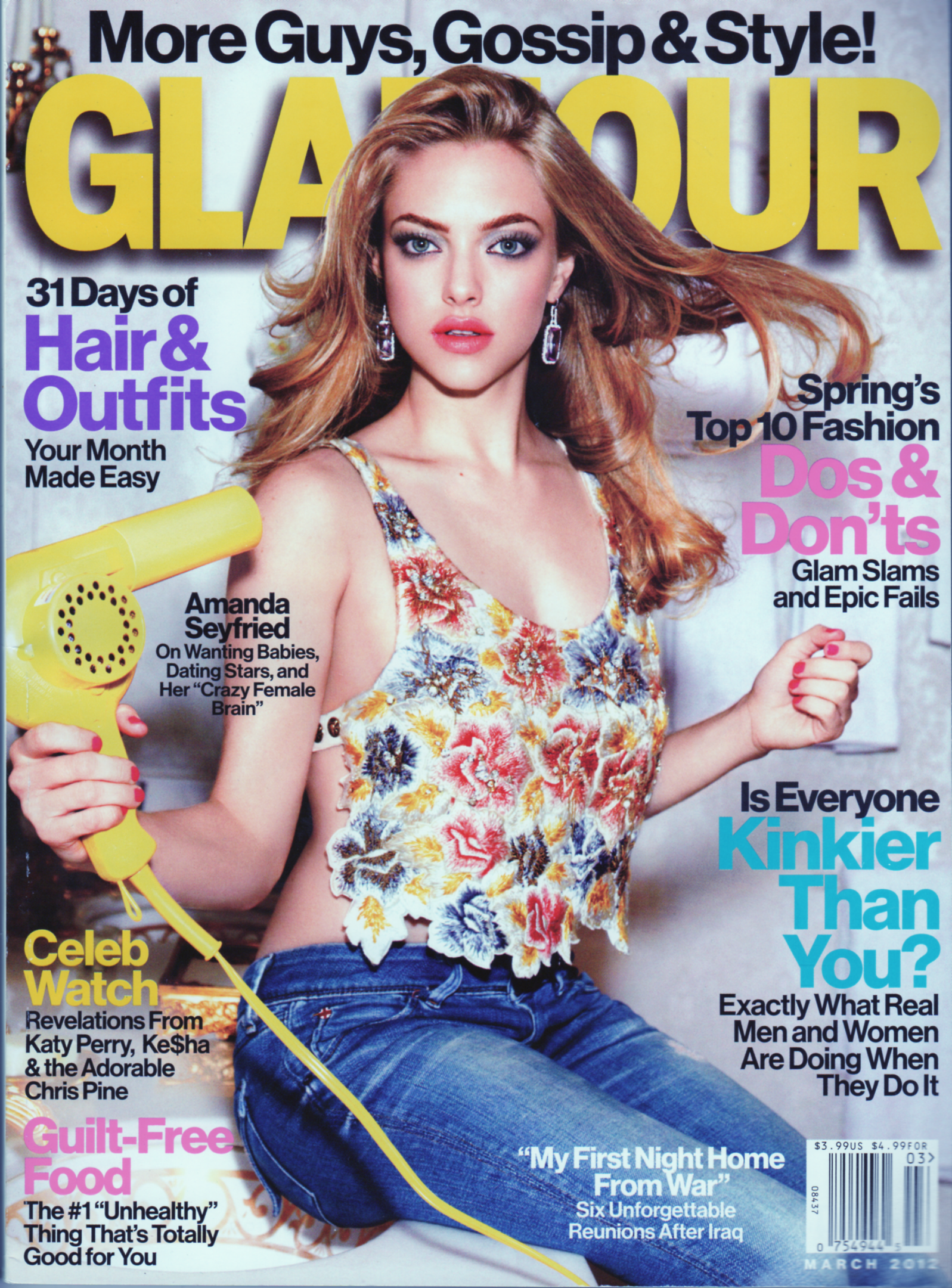 Glamour March 2012 cover.png