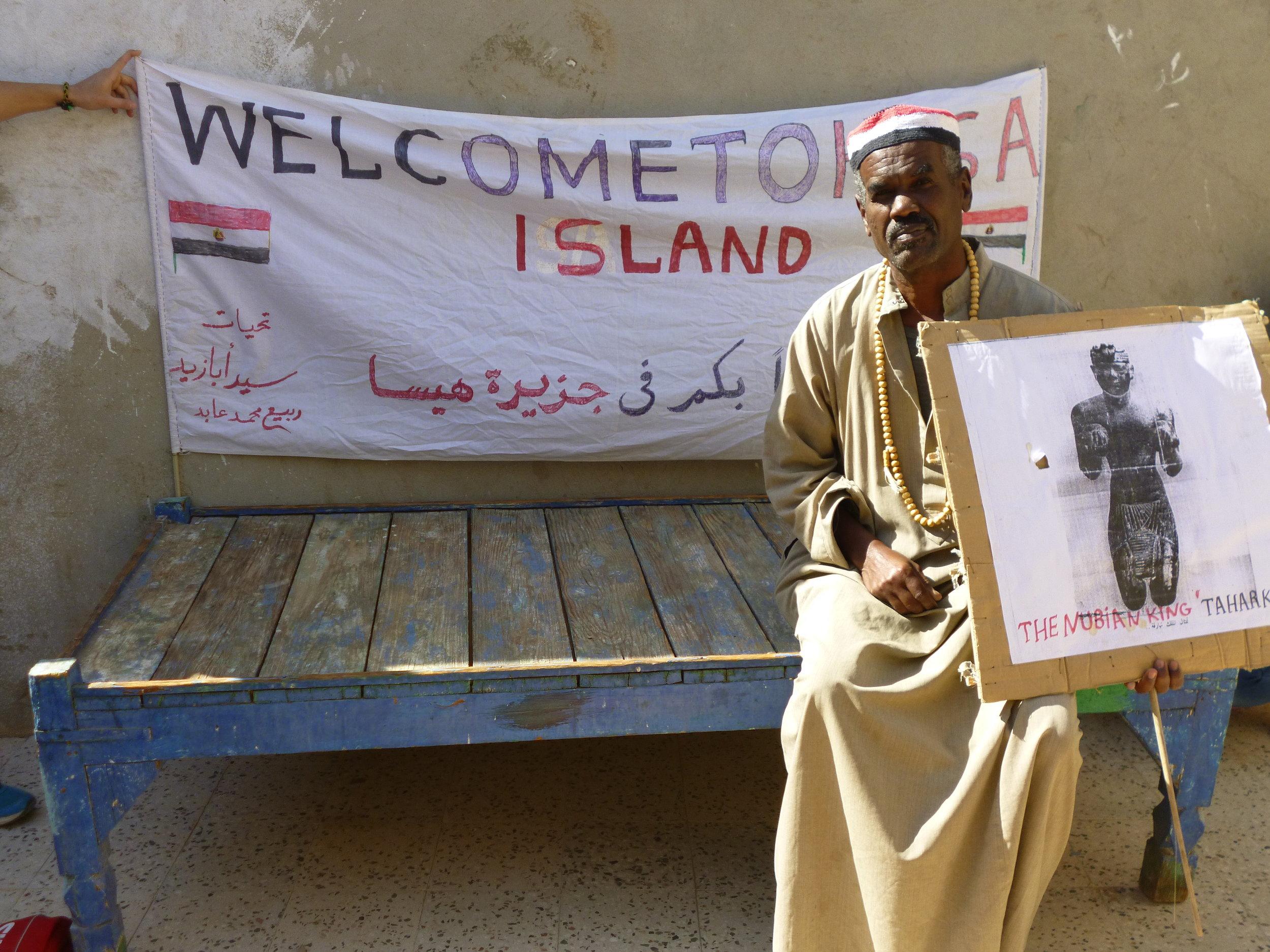 Sayed Hussein Hassan - Heissa Island, Egypt. Photo credit: Julia Bianchini.