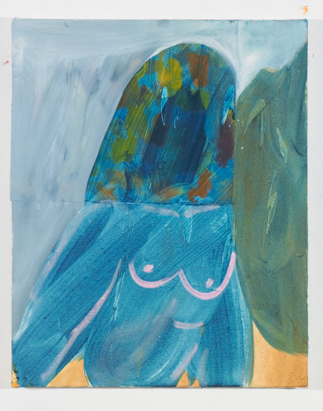 """Cave Head , 2012, oil on canvas, 14"""" x 17.5"""""""
