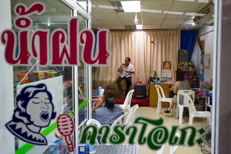 karaoke_bangkok