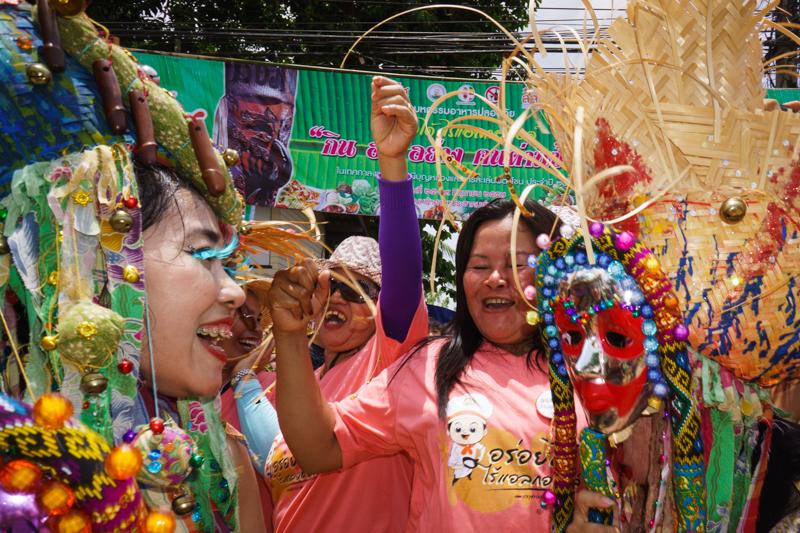 phi_ta_khon_carnival