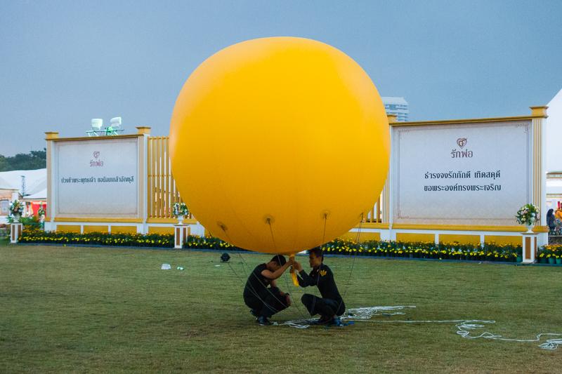 yellow_balloon.JPG