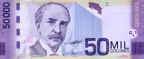 Costa Rica-50000.jpg