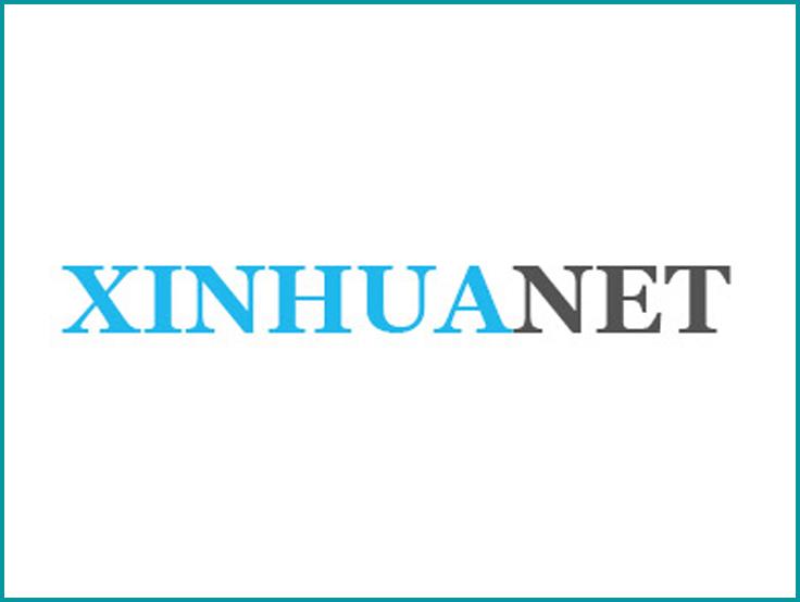 xinhuanet.jpg