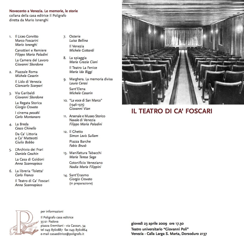 2009-04 (VE) Teatro a Ca' Foscari.jpg
