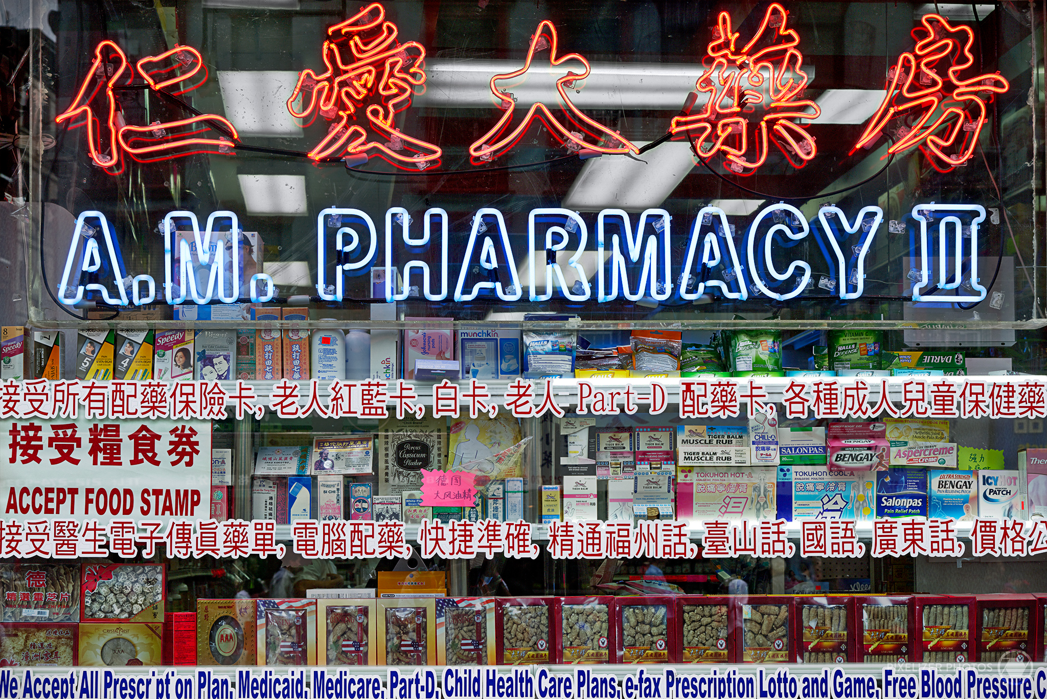 PP_ChinatownPharmacy_2015_W.jpg